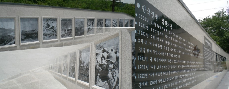 frans_memorial.jpg