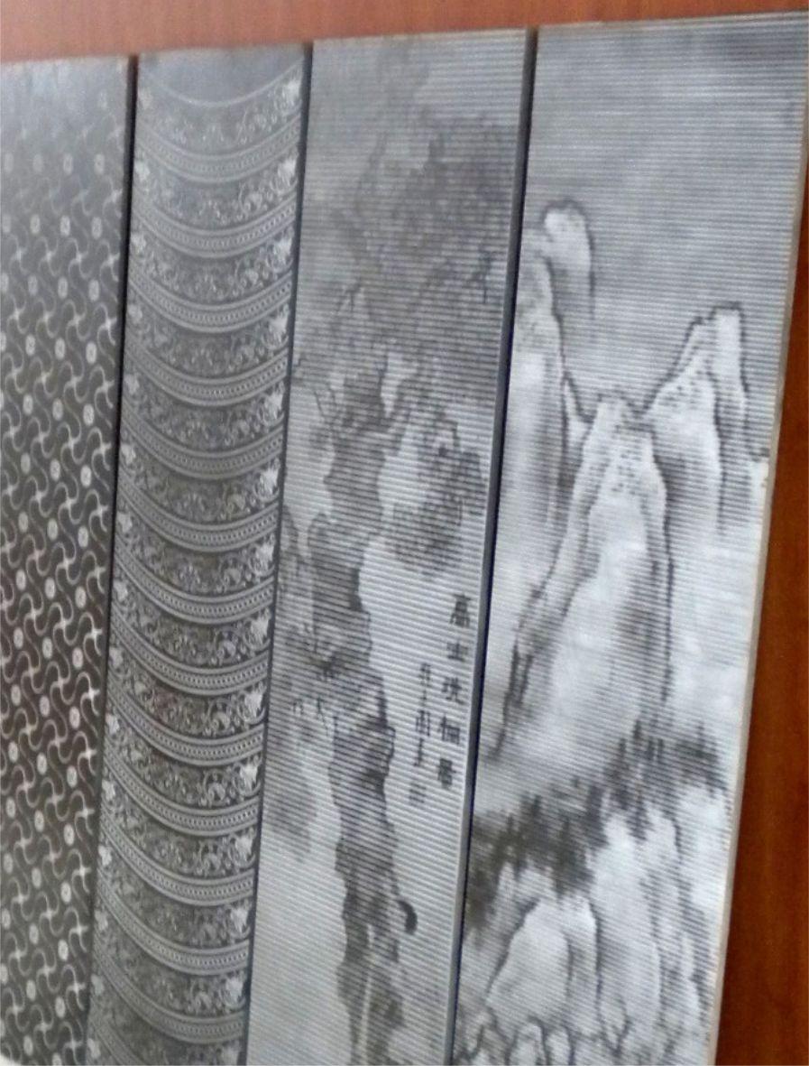 stone_panel.jpg