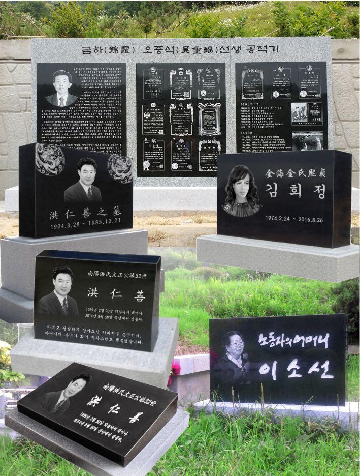 tombstone_portrait.jpg